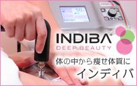 indiva_bnr